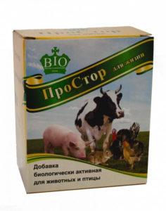 Коровы - Влияние кормовой добавки ПЦС на перенесение стресса у бычков - kormlenie-i-ratsiony-dlya-krs, kormlenie