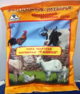 Коровы - Кормовые подкормки «Йоддар» и «Йоддар-Zn» - kormlenie-i-ratsiony-dlya-krs, kormlenie