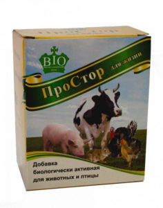 Коровы - Кормовые добавки из побочныхпродуктов горчично-маслобойного производства - kormlenie-i-ratsiony-dlya-krs, kormlenie